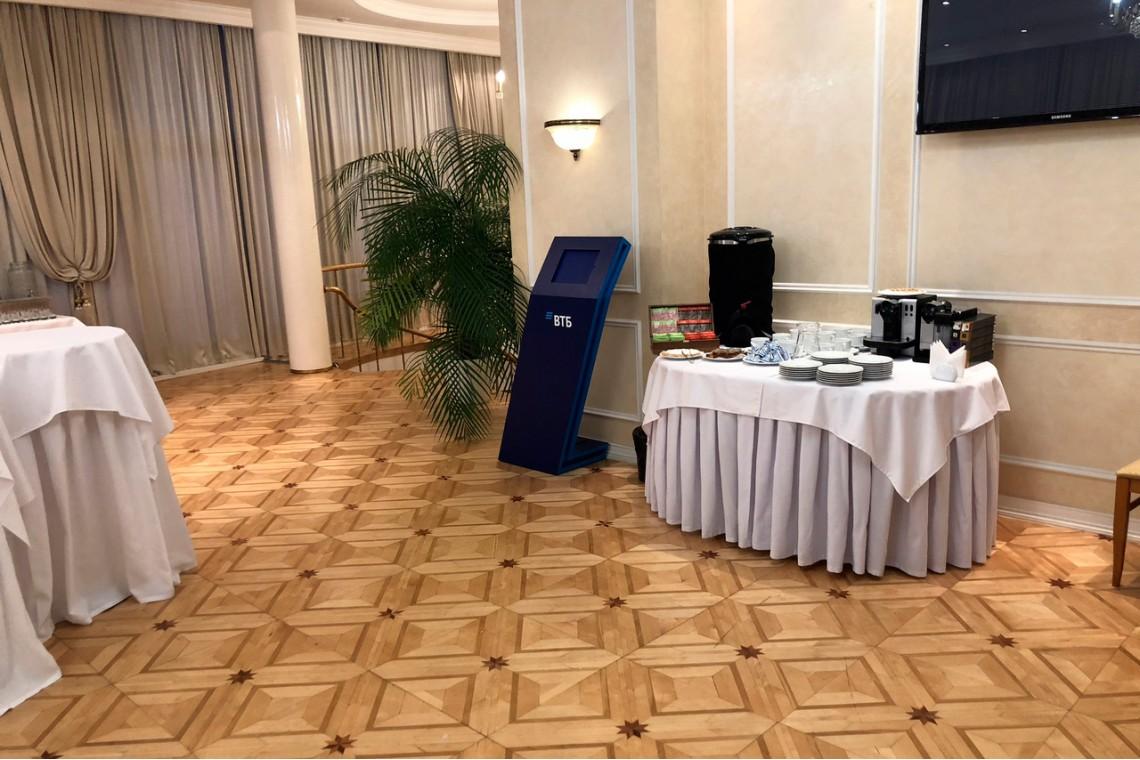 Собрание Акционеров ВТБ