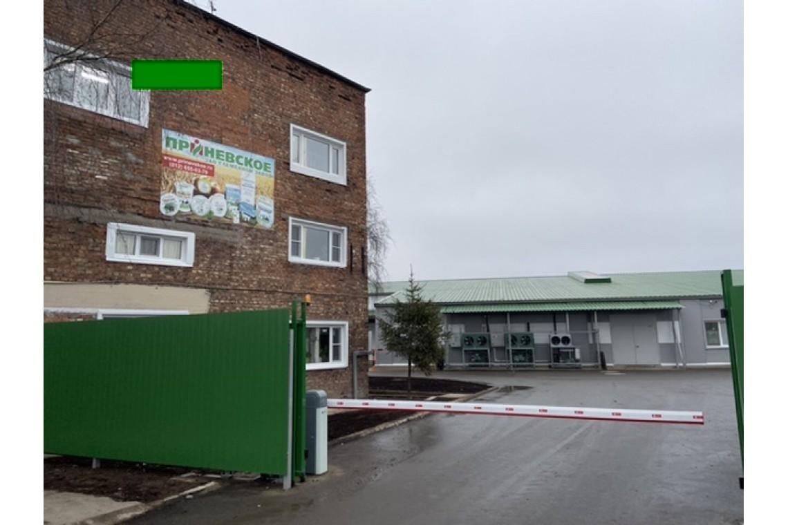 Открытие молокозавода Приневское